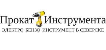 Аренда Инструмента-Корпусная мебель-Монтаж окон