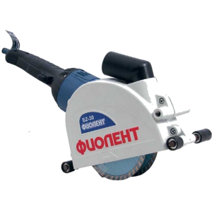 imgonline-com-ua-Transparent-backgr-Tz6CoYOPAKdt